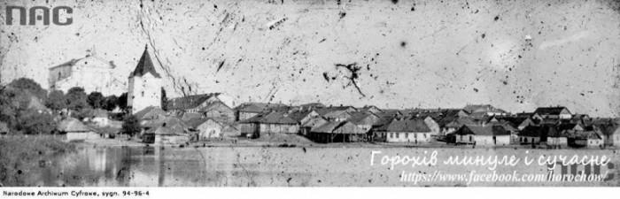 (Вид на древній Горохів з місця сучасної автостанції)