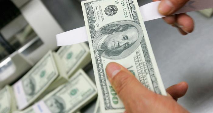 Курс валют у Горохові на 19 липня