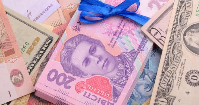 Курс валют у Горохові на 30 липня