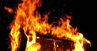Вогонь. Фото ілюстративне