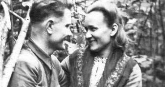 Василь Сарчук і Лідія Зубрицька