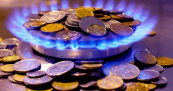 Заборгованість за газ