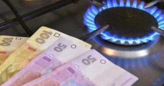 Тариф «Твій газ Рівномірний платіж»