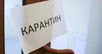 Два класи Горохівського ліцею перевели на дистанційне навчання