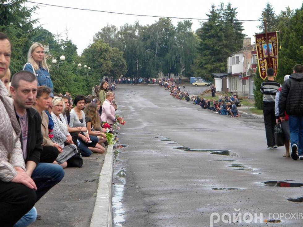 Фото Сергія Бойка