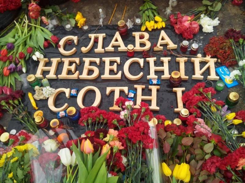 У Горохові вшанують пам'ять Героїв Небесної Сотні