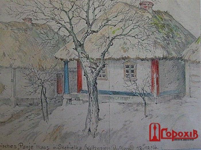 Листівки зі Скобелкою продали на європейському інтернет-аукціоні