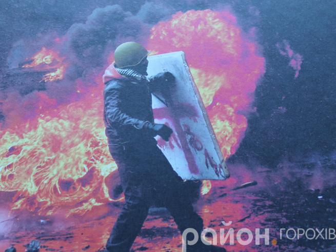 Протестувальник на Революції Гідності