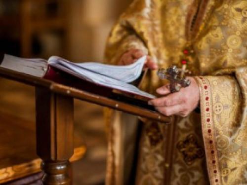 Настоятелі з Горохівщини отримали від Нафанаїла заборону у служінні