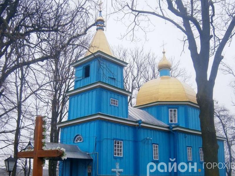Свято-Михайлівська церква у селі Смолява