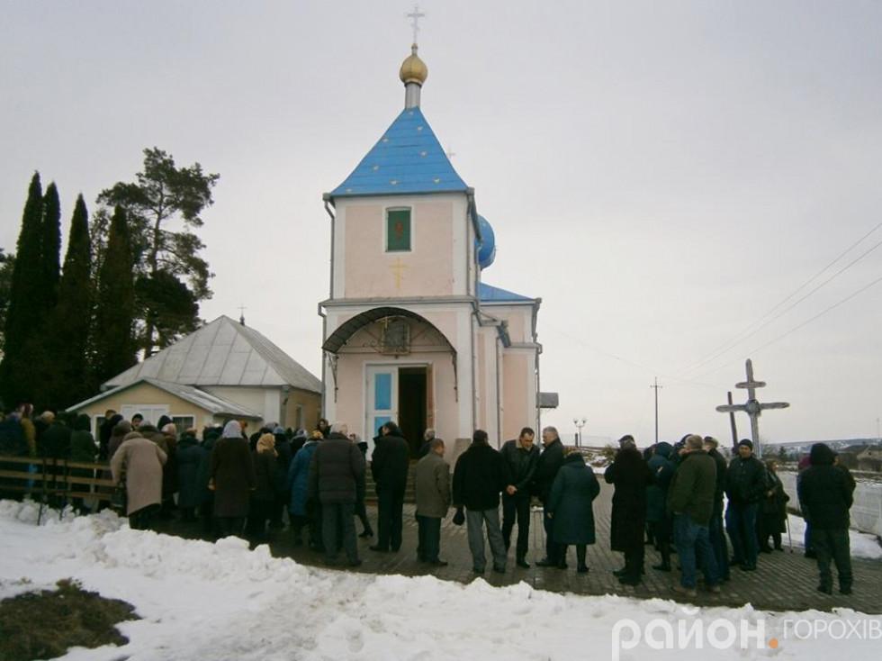 Збори релігійної громади села Зелене