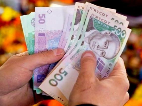 Майже сім тисяч гривень – середньомісячна зарплата на Горохіщині
