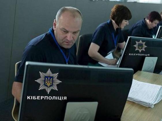 Горохівчан запрошують на роботу до кіберполіції