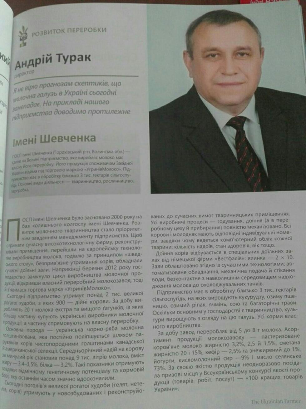 Фото зі сторінки СПАСу