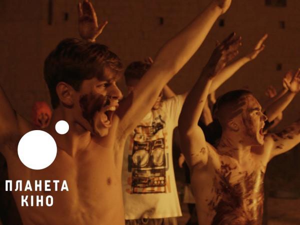 Кіно в Горохові: що покажуть 22-23 червня