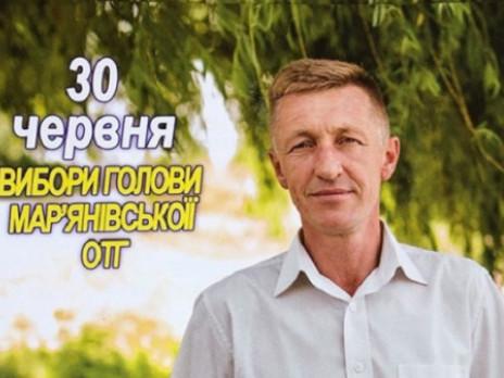 Фото – фейсбук-сторінка Горохівської районної організації ВО «Свобода»