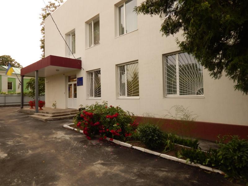 Горохівський районний суд