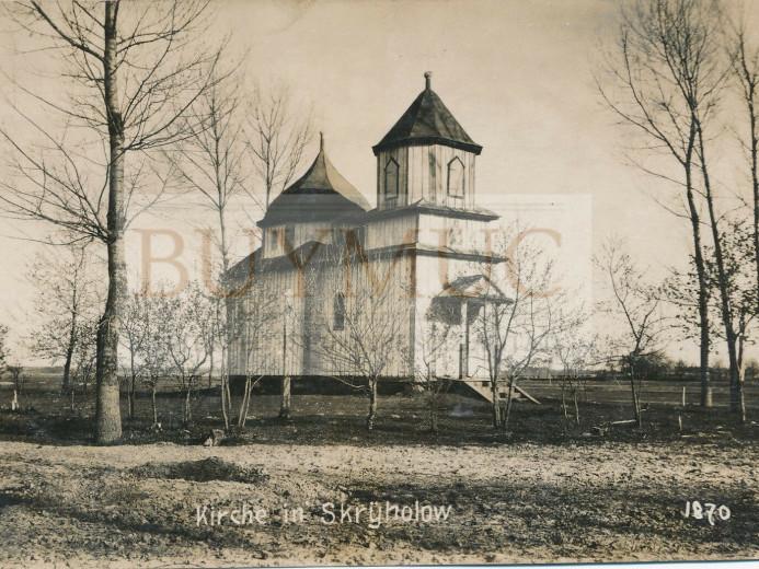 Як виглядало село Скригове 100 років тому