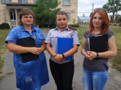 На Горохівщині інспектували неблагополучні сім'ї