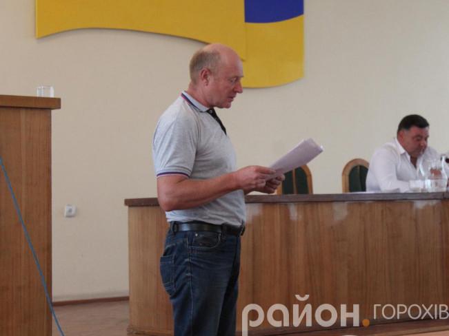 Депутат районної ради Леонід Кравчук