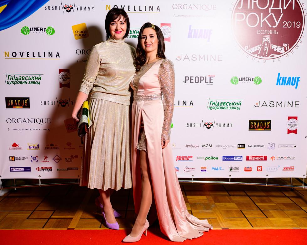 Ірина Вахович та Олена Бекеша (зліва направо)