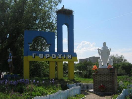 Горохів і Берестечко можуть втратити статус міста