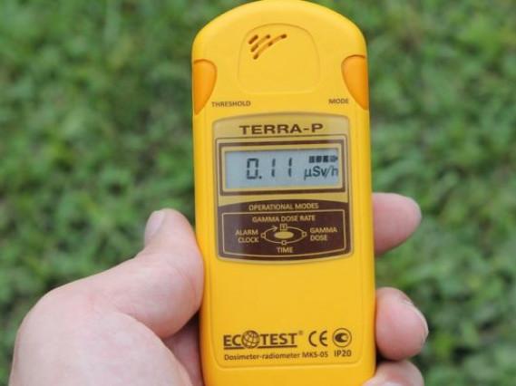 На Волині виміряли рівень радіації
