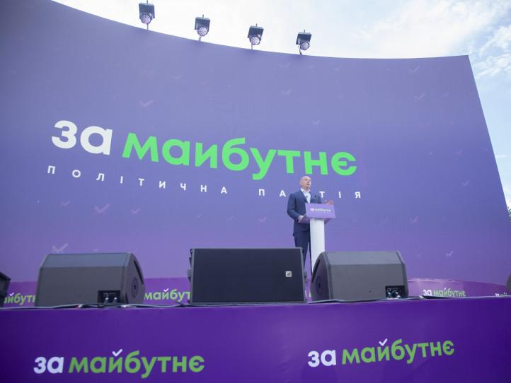 Лідер партії партії «ЗА МАЙБУТНЄ» Ігор Палиця