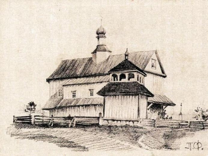 Церква Успення ПресвятоїБогородиці і дзвіниця в Єлизарові (Звиняче). Автор Петро Фетісов, 1916 р.