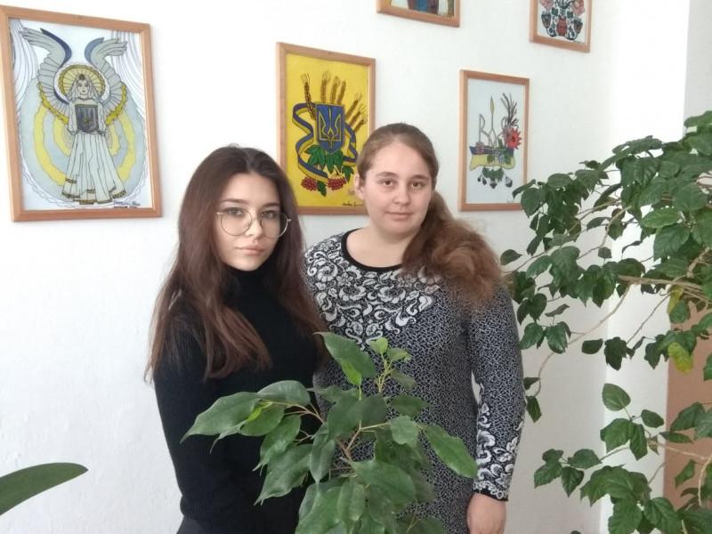 Юлія Колеснік і Софія Ткачук