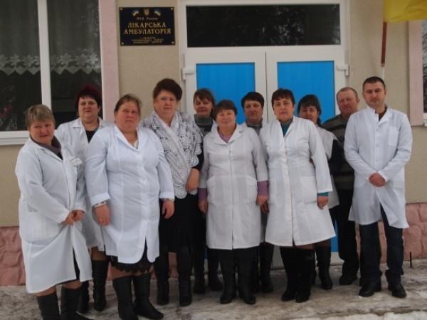 працівники амбулаторії