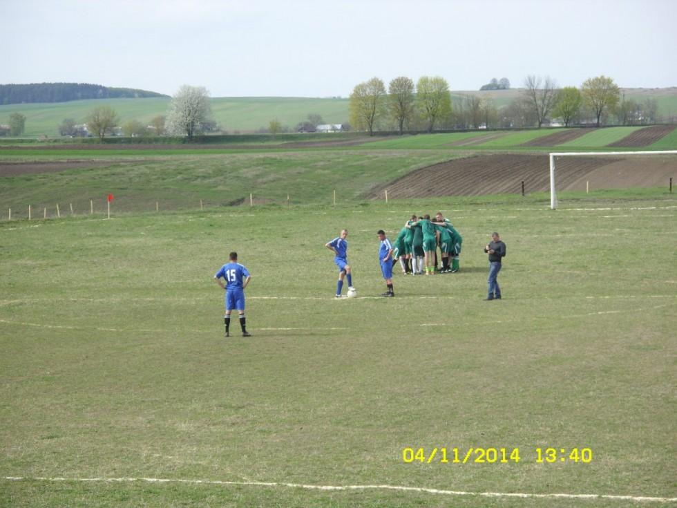 Футбольне поле у Мерві