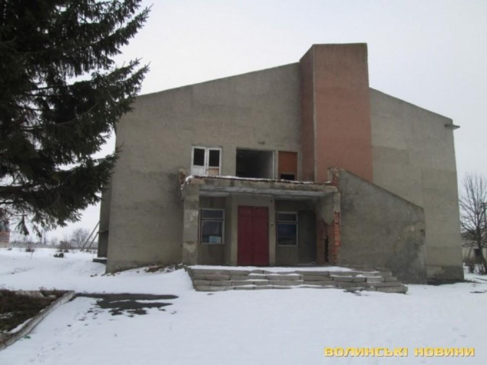 Михлинський культурний центр