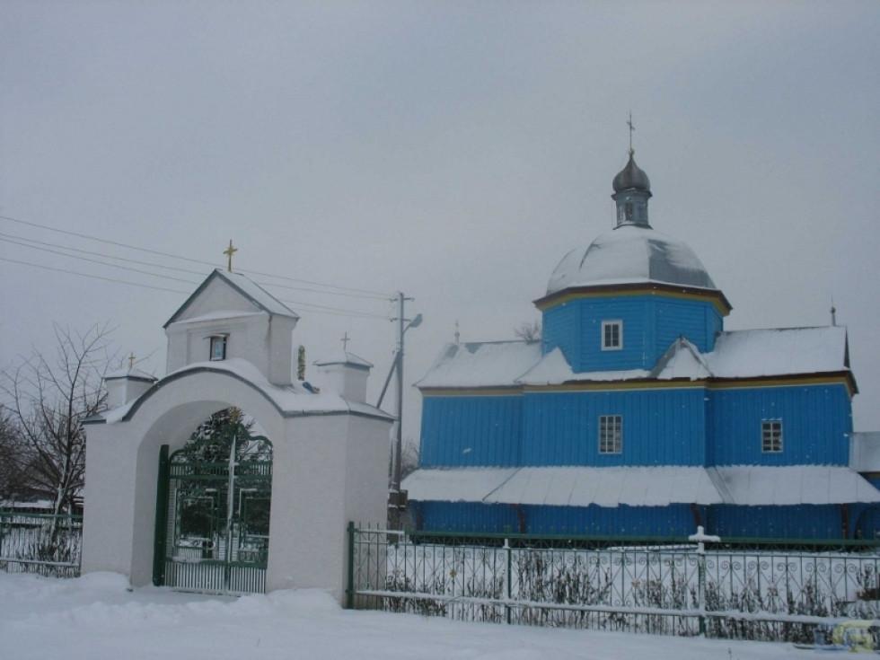 Кутрів (Георгіївська церква 1761