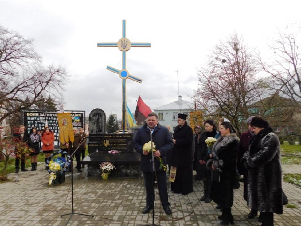 Мітинг-реквієм у Горохові присвячений Дня Гідності та Свободи