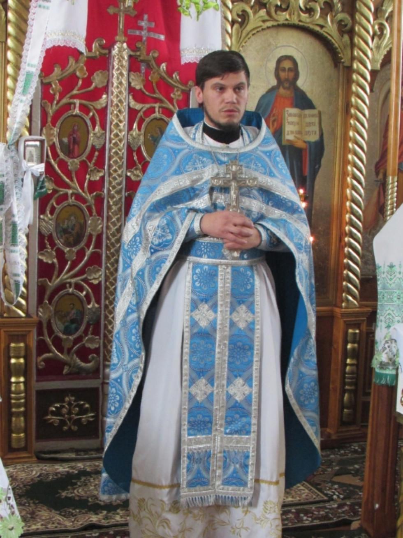 Священик Іван Смітюх