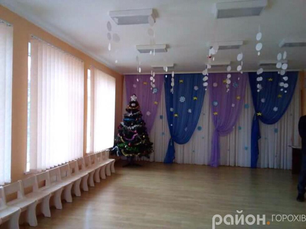 Тематична зала для святкових виступів