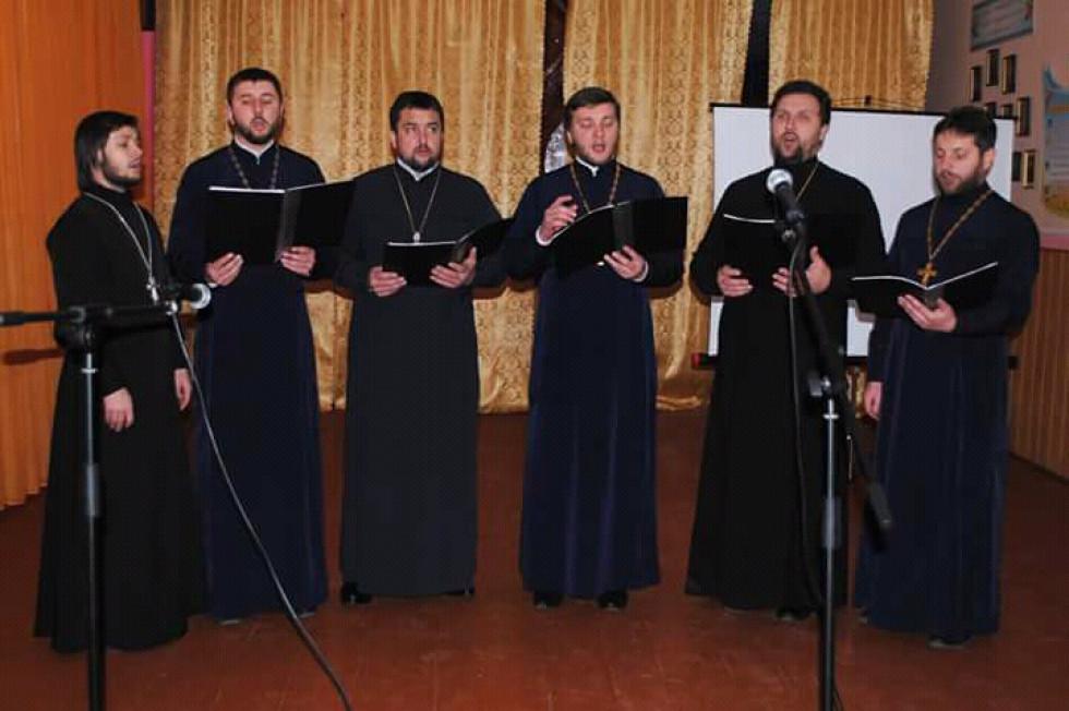 Хор священиків Горохівського і Мар'янівського благочинь