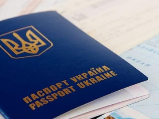 У Горохівській мерії тепер будуть робити паспорти