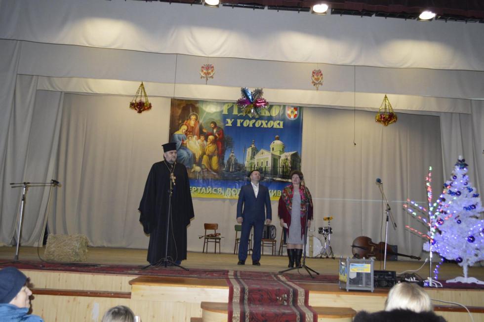 Привітали присутніх Діна Колесник, Віктор Годик та отець Андрій Сидор