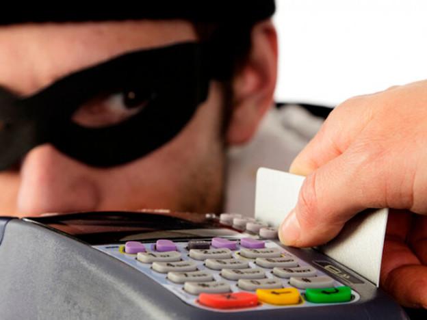 Крадіжка картки
