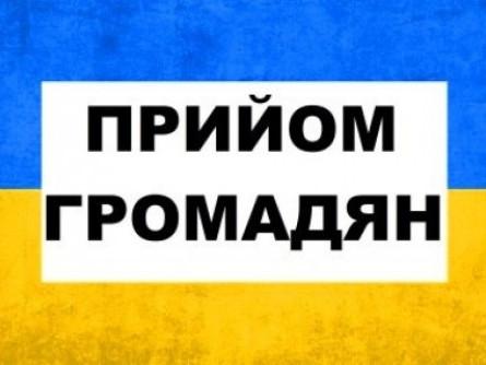 Людмила Косюк провела особистий прийом громадян
