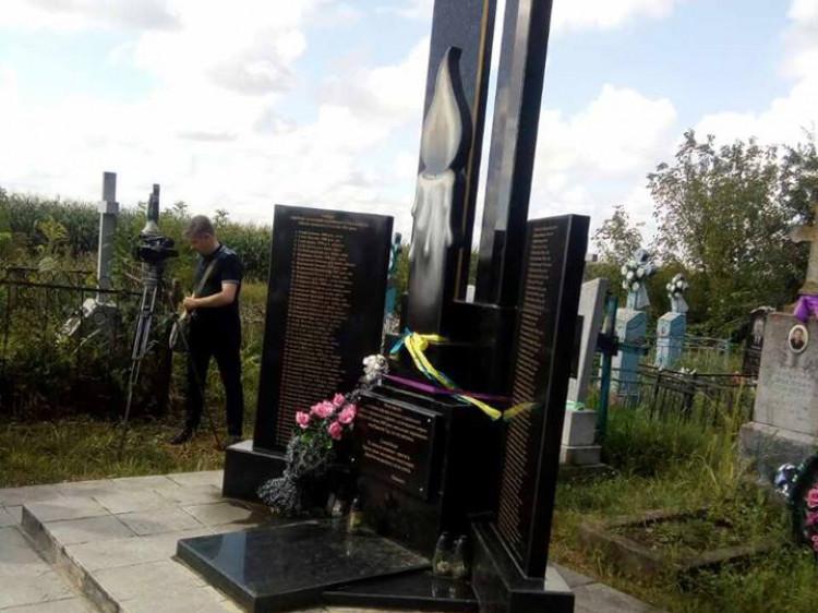 Відбудеться панахида 19 квітня 2018 року, о 12 год, поблизу села Михлин Горохівського району