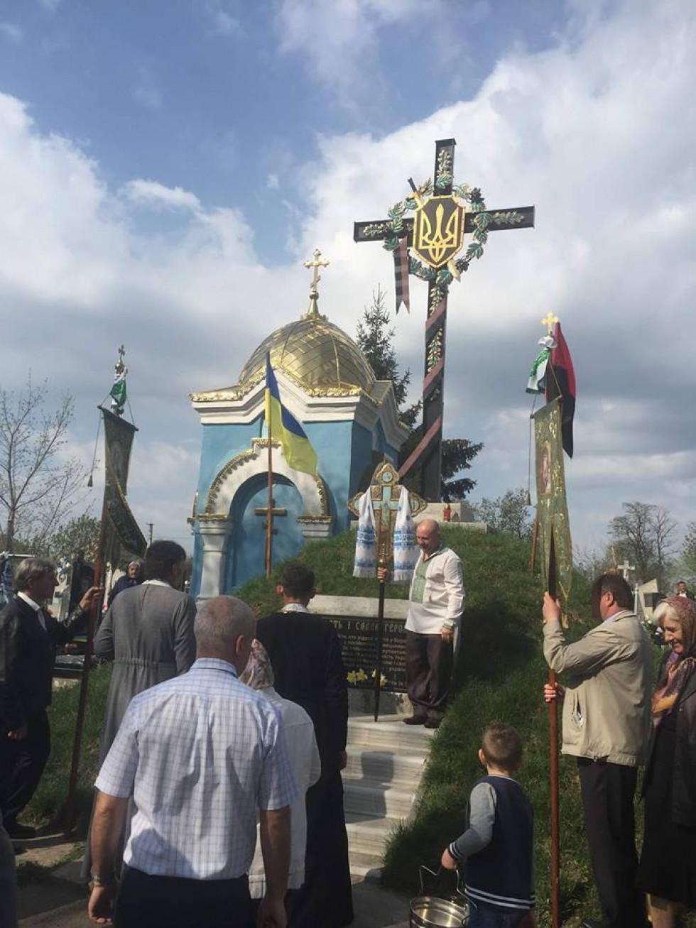Відбулося це на Провідну неділю, 15 квітня