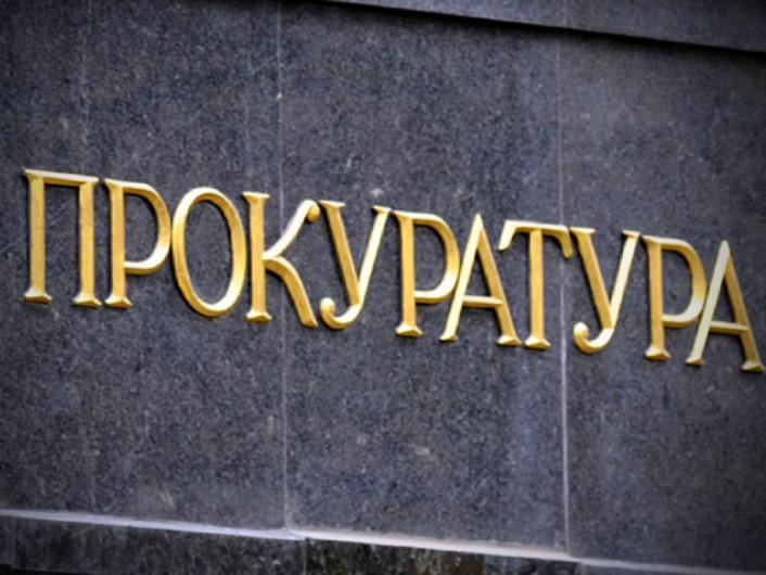 Сергій Єфремов прийматиме громадян з 14.00 до 16.00
