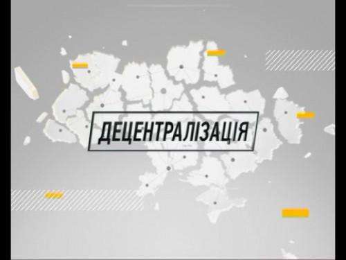 Судова тяганина щодо створення Мар'янівської об'єднаної територіальної громадиуГорохівському районізакінчилася на користь майбутньої громади