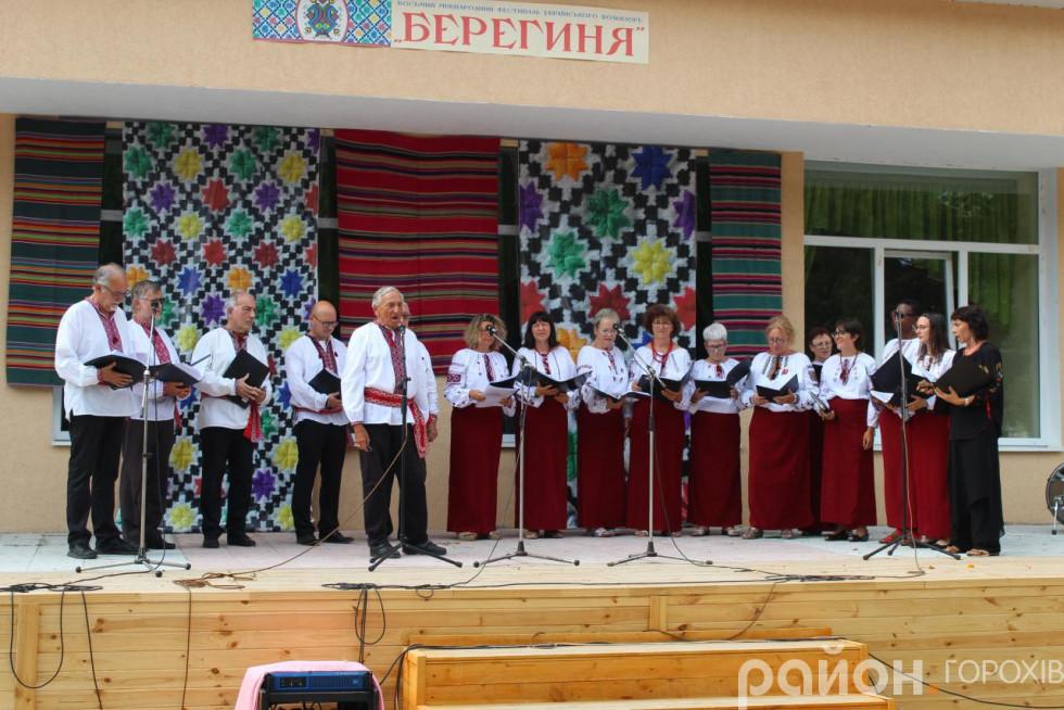 Франко-слов'янський хор із Тулузи вразив усіх глядачів