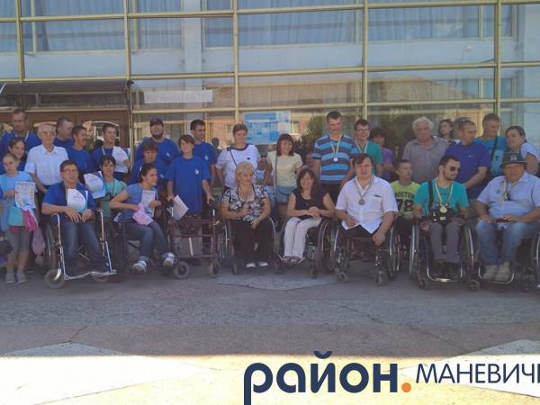 У Маневичах відбулись спортивні змагання серед людей з інвалідністю