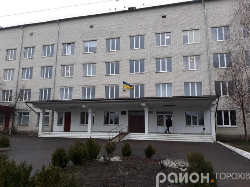 Районна рада виділила з бюджету 440 тисяч гривень на оновлення терапевтичного відділення
