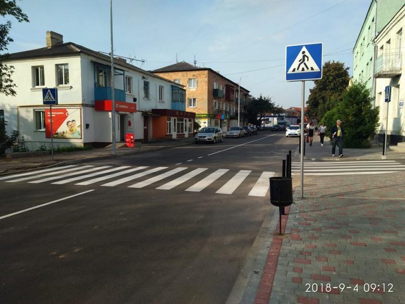 У Горохові встановили нові дорожні знаки